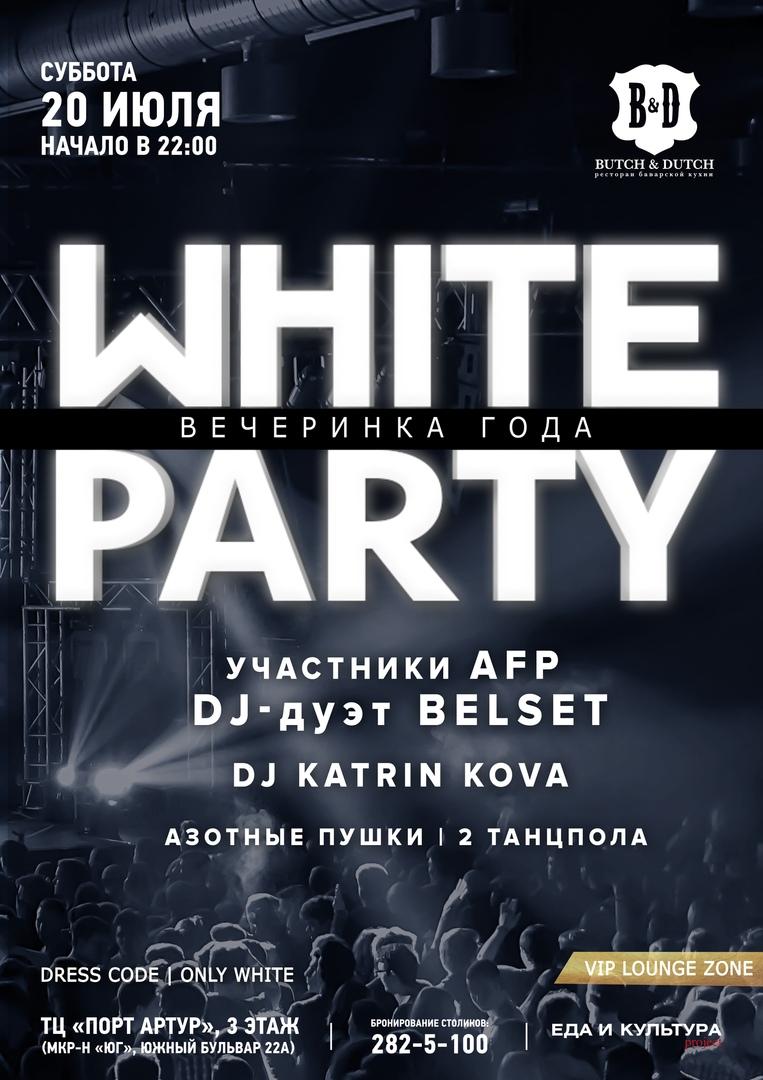 White Party 2019