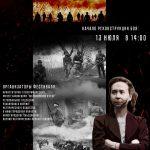 фестиваль ВИК на Нижегородской земле