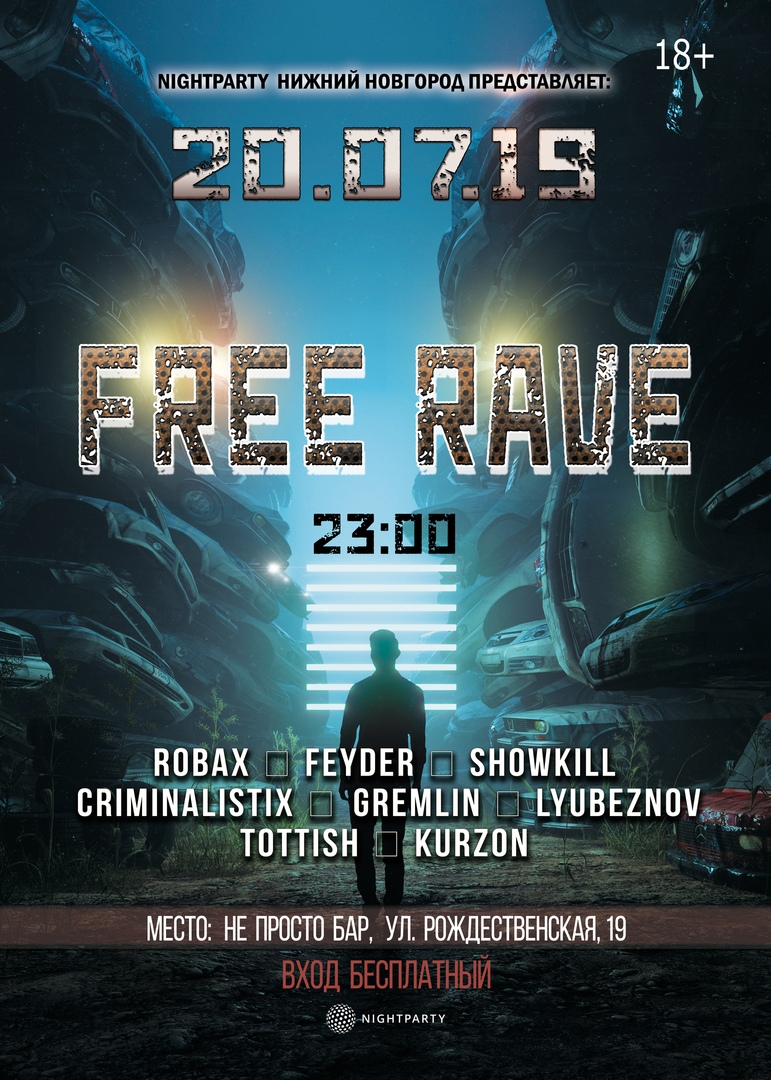 Nightparty session: FREE RAVE