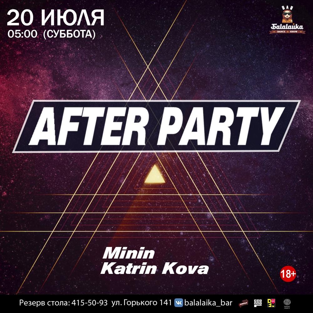 After Party вBalalaika Bar