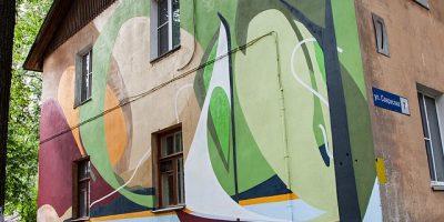 Граффити и Стрит-Арт художника Евгений Диксон