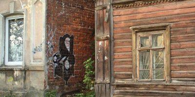 Граффити и Стрит-Арт объект авторства Артема Филатова