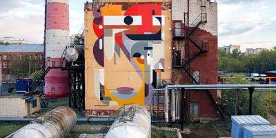 Граффити и Стрит-Арт работа Алексея Luka