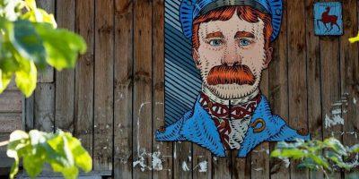 Граффити и Стрит-Арт Инсталляция