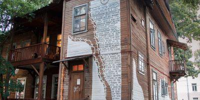 Граффити и Стрит-Арт Кружева памяти