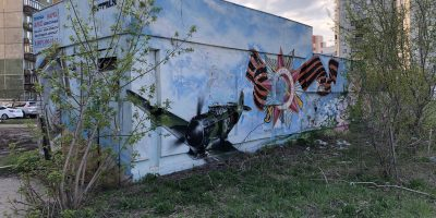 Граффити и Стрит-Арт Великая Отечественная война