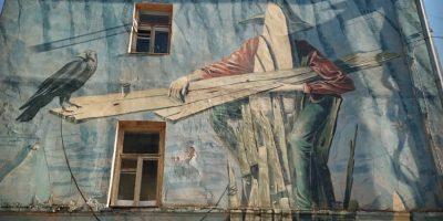 Граффити и Стрит-Арт Скала, Ворон и человек