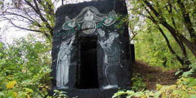 Граффити и Стрит-Арт Ловцы воспоминаний