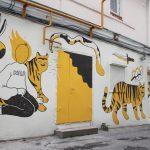 Граффити и Стрит-Арт Wild