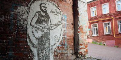 Граффити и Стрит-Арт Полковник
