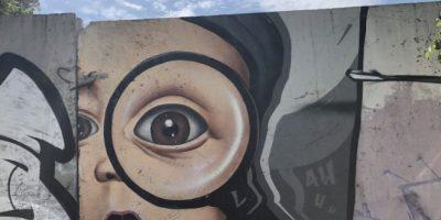 Граффити и Стрит-Арт Лупа