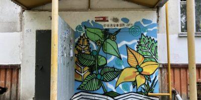 Граффити и Стрит-Арт Цветы