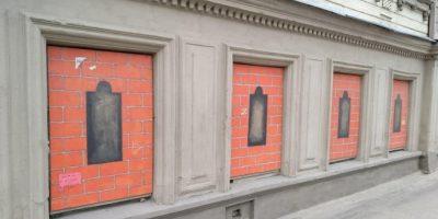 Граффити и Стрит-Арт Оборона
