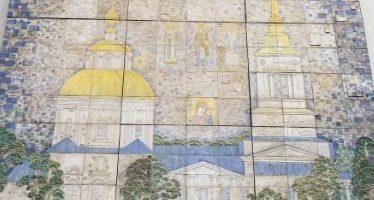 Граффити и Стрит-Арт Сретенская Тихоновская церковь