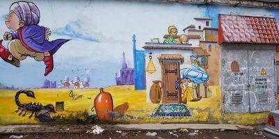 Граффити и Стрит-Арт Пустыня