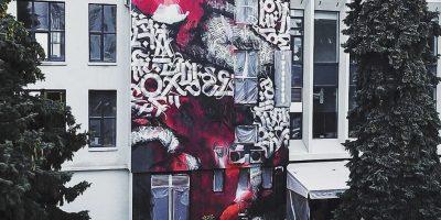 Граффити и Стрит-Арт работа художника Покрас Лампас