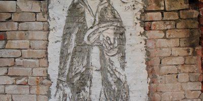 Граффити и Стрит-Арт Барон