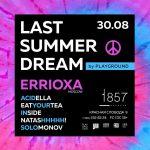 Вечеринка Last Summer Dream