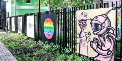 Граффити и Стрит-Арт Стенды