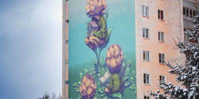 Граффити и Стрит-Арт автора Рустам Qbic
