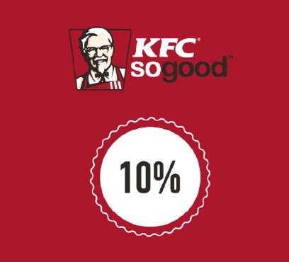 KFC скидка — 10%