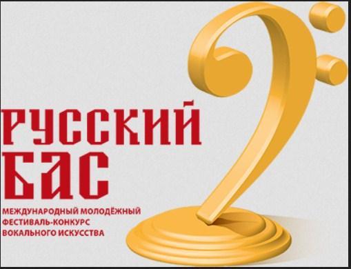 Гала-концерт Русский бас