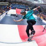Чемпионат Европы по скейтбордингу