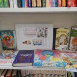 детская программа Необычен и велик мир любимых детских книг