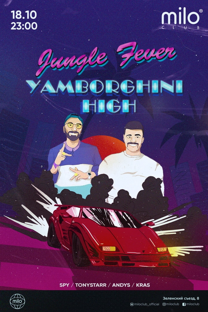 JUNGLE FEVER x YAMBORGHINI HIGH