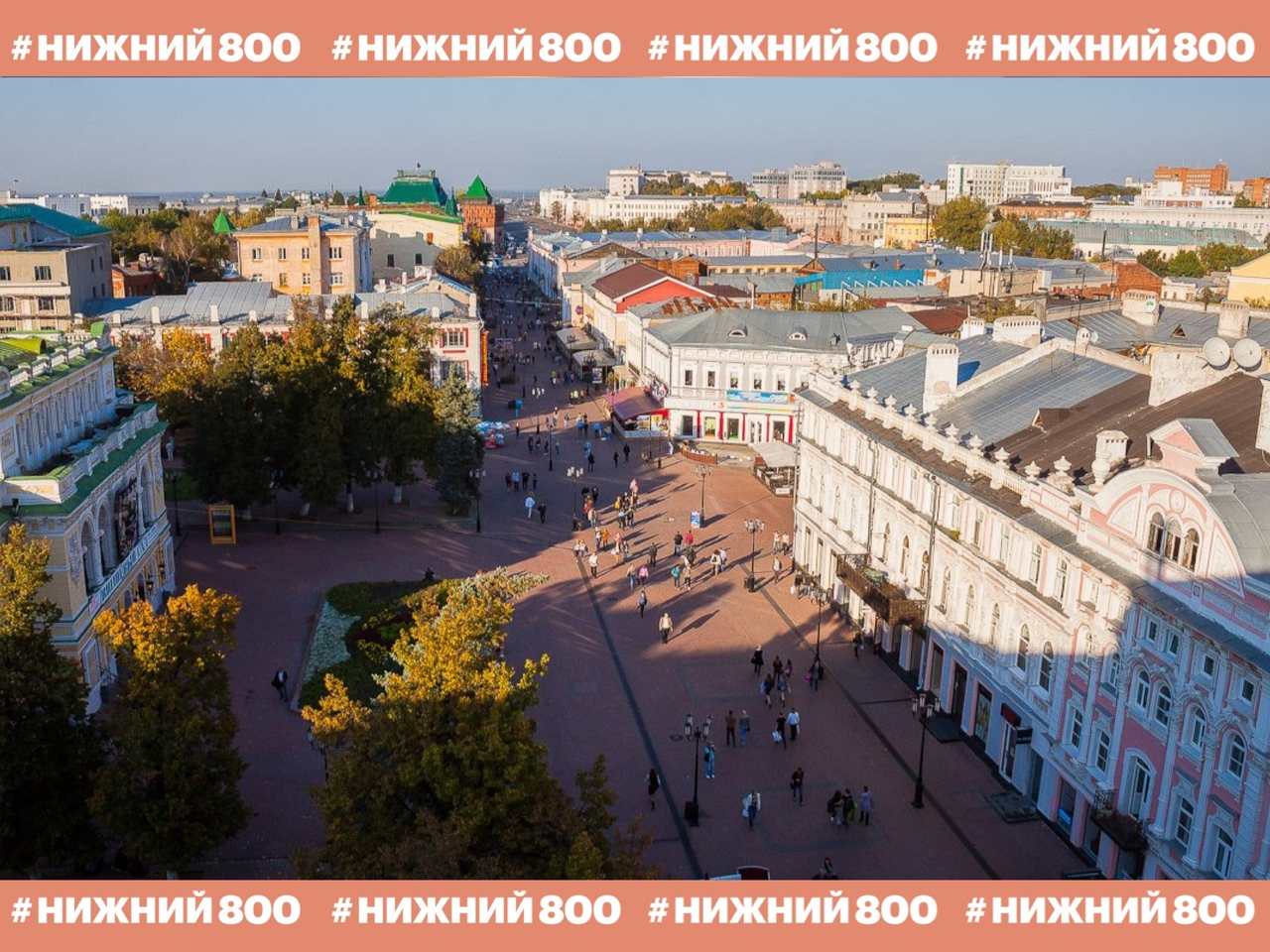 Флэшмоб имени Горького