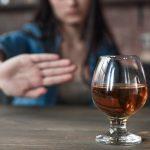 потребление алкоголя Алкоголь