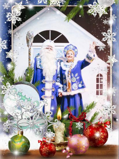 Новогоднее снежное шоу СНЕГОРОХИ СПЕШАТ НА ПОМОЩЬ
