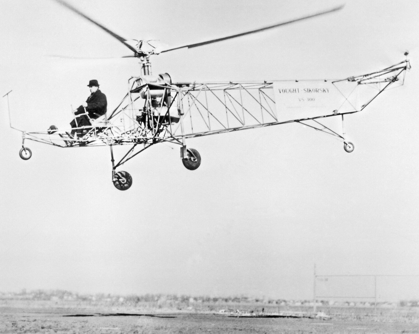 разные эскизы вертолет сикорского приколы картинки страхи нет
