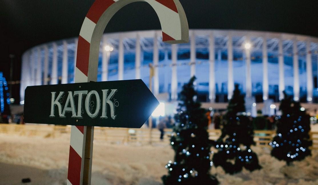 Зимняя версия площадки «Спорт Порт»
