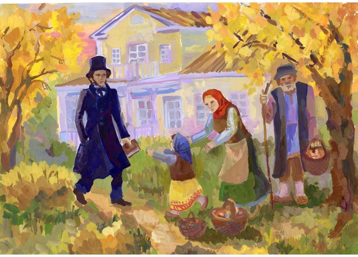 выставка Какое счастье, что у нас есть Пушкин!