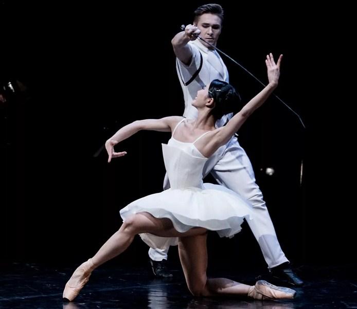 Концертная программа Вечер балета