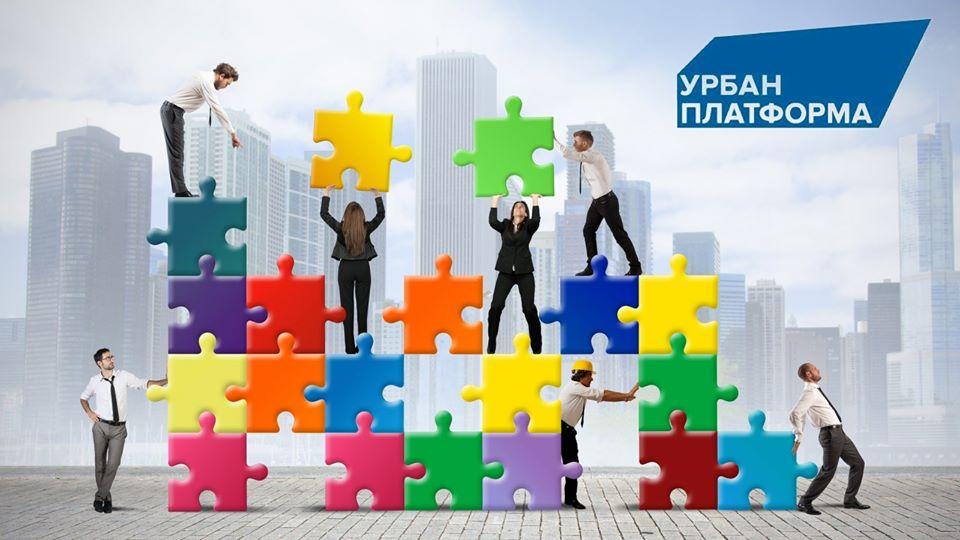 Премьера предложений для предпринимателей и инвесторов