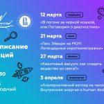 Новый цикл лектория Nevvod в Вышке!