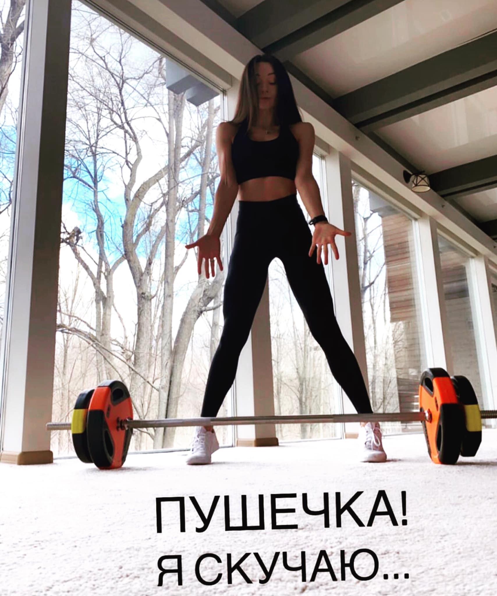 НОВЫЕ ТРЕНИРОВКИ от World Class «Пушкинский»
