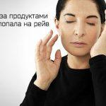 Совместные онлайн-чтения книги Марины Абрамович