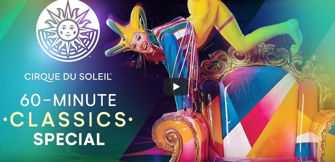 Цирк дю Солей «Пластический этюд»