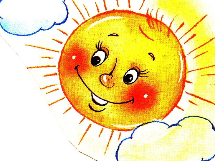 Онлайн лекция Почемучкам о Солнышке