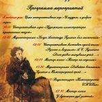 """""""Литературная ночь"""" в #БиблиотекеНаЕфремова"""
