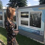 фотовыставка «Я вижу Нижний Новгород»