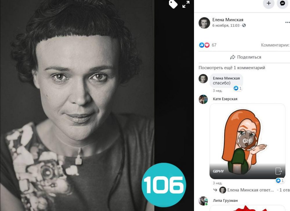 100 влиятельных женщин