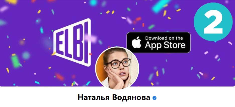 100 влиятельных женщин Нижнего Новгорода